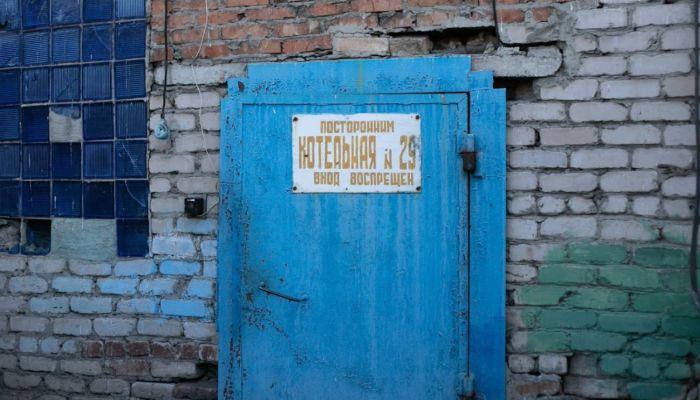 73 котельные отключены от электричества на старте отопительного сезона на Алтае