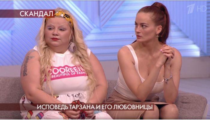 Интимное видео Тарзана с любовницей показали в эфире Первого канала