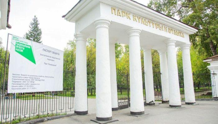 Уникальный арт-объект откроют в Изумрудном парке
