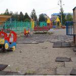 Прокуратура нашла нарушения в заброшенном парке Водяновой в Бийске