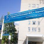 Попов опроверг данные, что ковидным пациентам не хватает мест в больницах