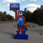 Бобер в центре Барнаула отсчитывает дни до второго этапа Кубка мира по гребле