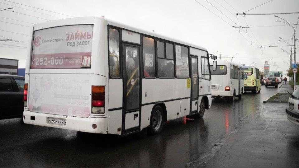 Автобус. Транспорт