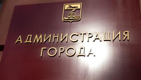 Замглавы Барнаула пожурил градостроительный совет за чрезмерную критику