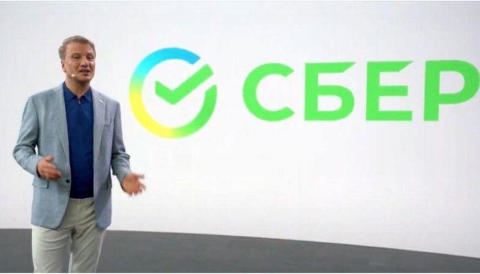 Глава Сбербанка показал новый логотип, продукты экосистемы и формат офисов