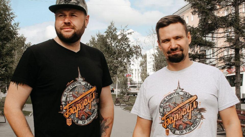 Два предпринимателя запустили локальный бренд одежды про Барнаул и Алтай
