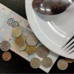 В России предложили повысить прожиточный минимум: когда и на сколько