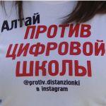 Родителям Барнаула разрешили выйти на митинг против дистанционного образования