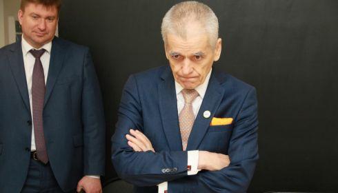 Онищенко хочет засудить минобрнауки Алтайского края