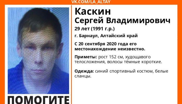 В Барнауле пропал 29-летний мужчина в белых сланцах