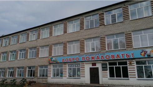 Две школы в Алтайском крае полностью ушли на карантин из-за ОРВИ