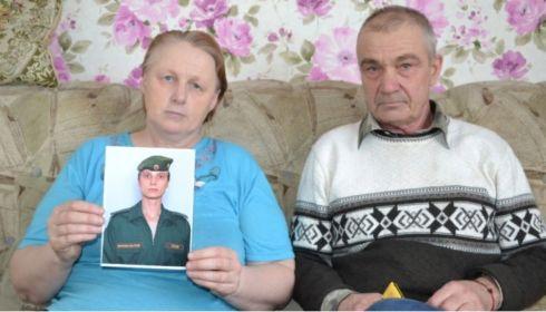 Семьи погибших солдат хотят взыскать с Шамсутдинова почти 30 млн рублей