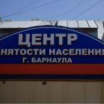 Из-за пандемии коронавируса в Алтайском крае стало в два раза больше безработных