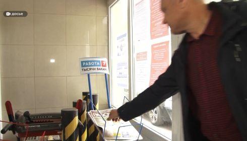 Люди-расчёски: что происходит на алтайском рынке труда после пандемии
