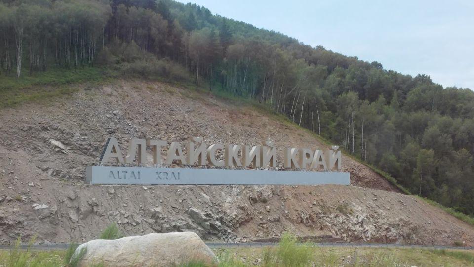 Летом на Алтай приехало на треть меньше туристов из-за пандемии