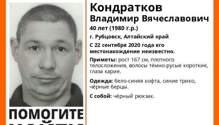 40-летний мужчина в бело-синей кофте пропал в Рубцовске