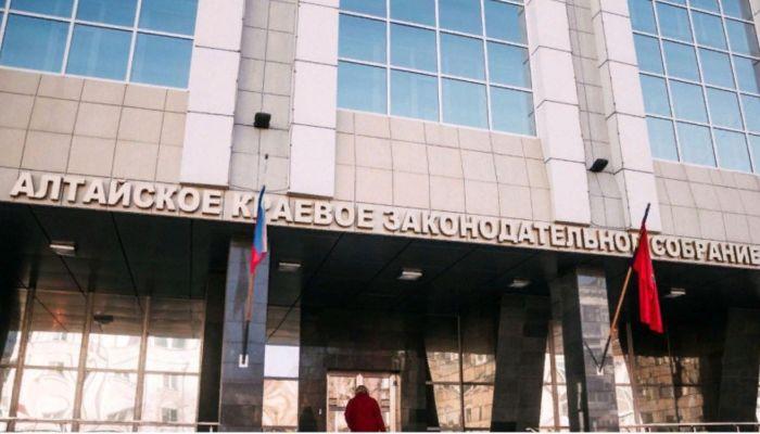 Новоизбранные алтайские депутаты официально приступили к обязанностям