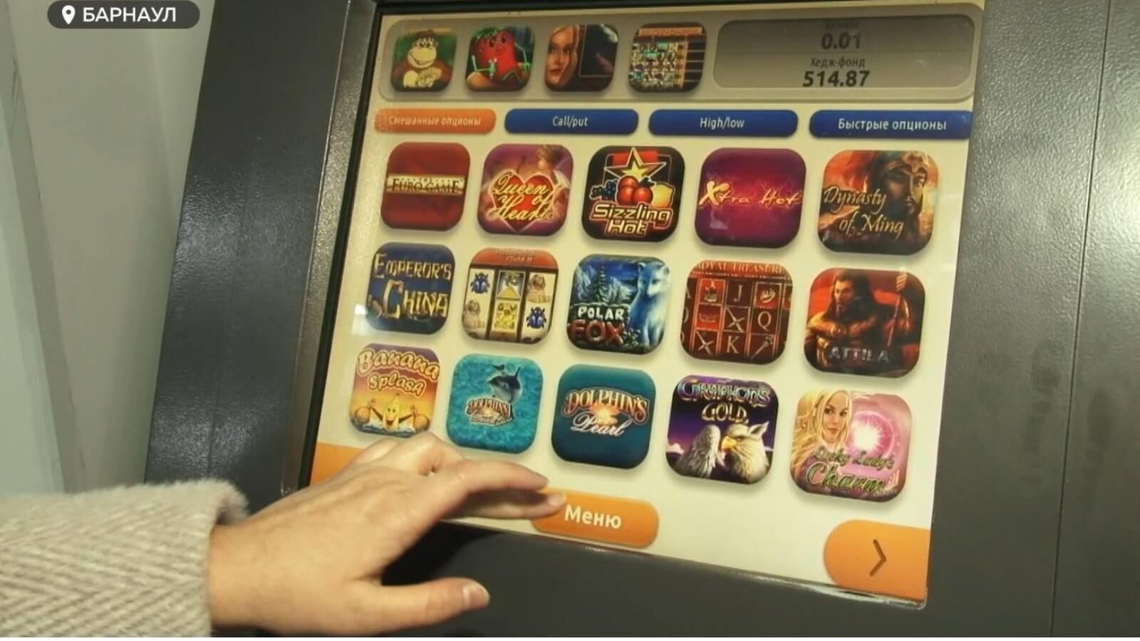Игровые автоматы в барнауле адреса free online casino with no deposit