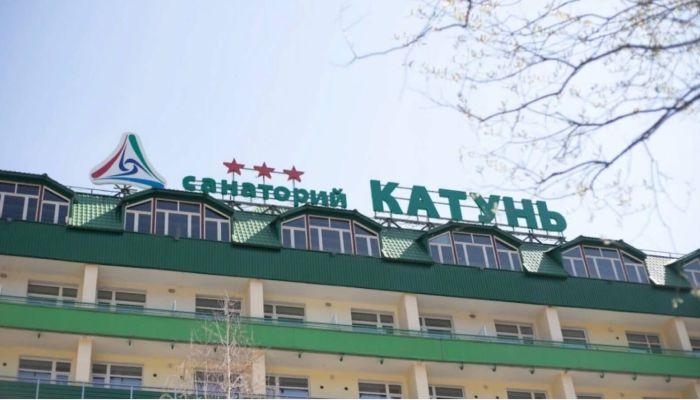 Алтайские санатории признали самыми дорогими в стране