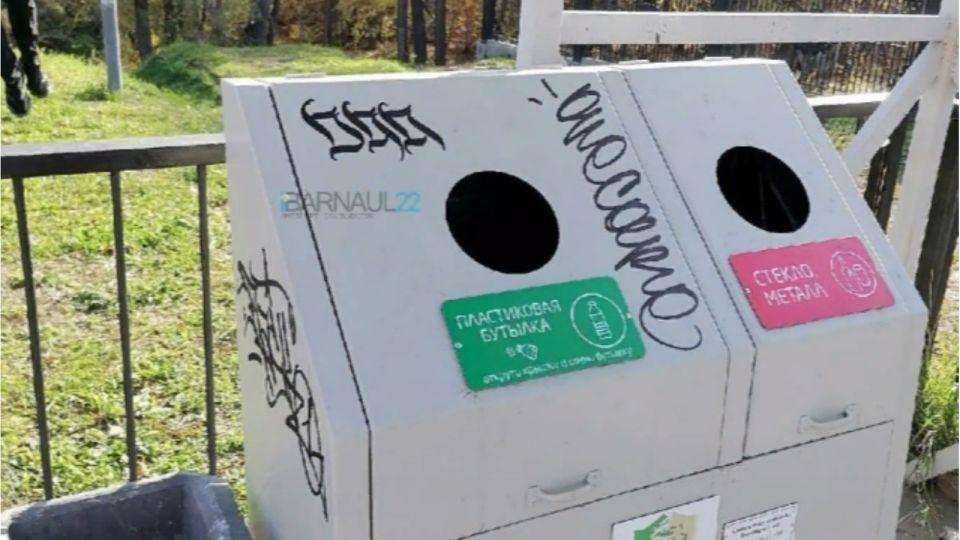 Неизвестные испортили контейнеры для раздельного сбора мусора в Барнауле