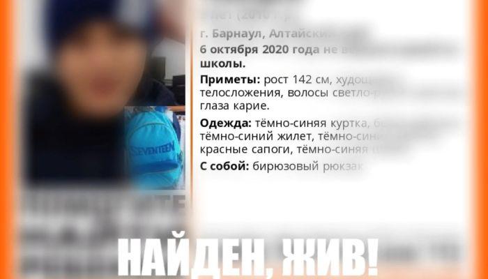 В Барнауле нашли живым дважды потерявшегося мальчика