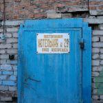 Глава минстроя рассказал, сколько угля закупили в Алтайском крае