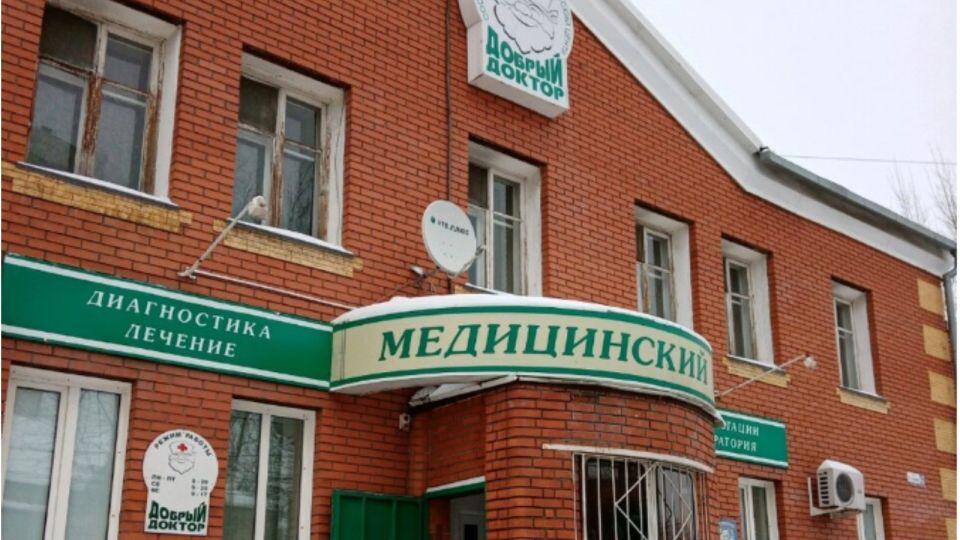 """Главврач барнаульской клиники """"Добрый доктор"""" прокомментировал визиты ФСБ"""