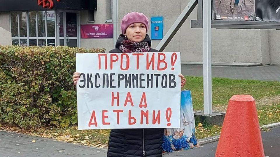 В Барнауле родители во второй раз вышли на пикет против дистанта
