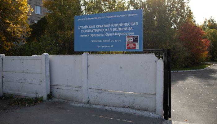 Алтайский край вошел в тройку регионов-лидеров по психическим расстройствам