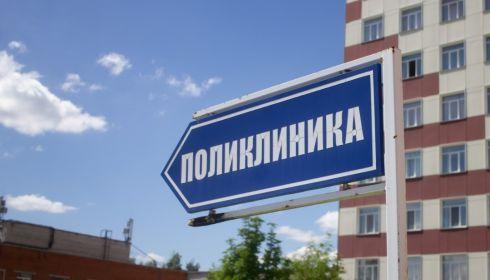 В Барнауле построят три новые поликлиники, но ждать еще долго