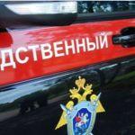 Тело пропавшей 15-летней девочки нашли в колодце в Подмосковье