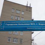Минздрав Алтая опроверг информацию, что медиков РТП оставили без ковидных доплат