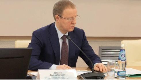 В Алтайском крае создают центр управления регионом