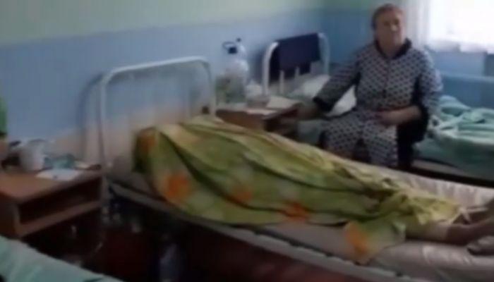 СМИ: в ростовской больнице труп лежал в больничной палате с пациентами