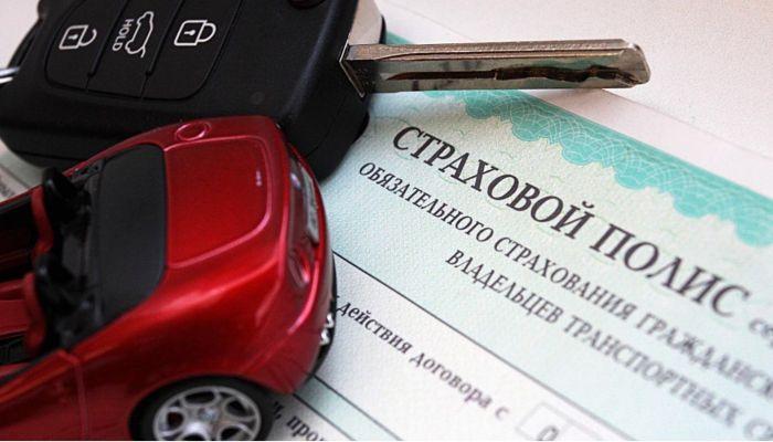 В России изменились правила покупки полисов ОСАГО