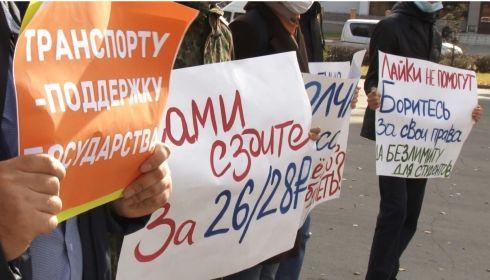 Барнаульцы просят мэрию отложить повышение цен на проезд