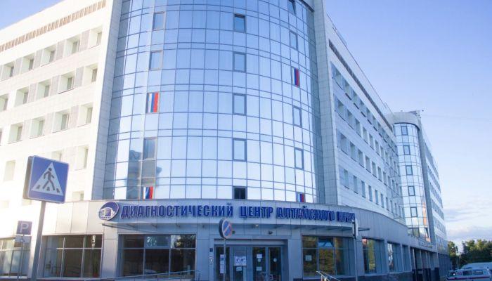 Уволился заведующий протестующим отделением Диагностического центра края