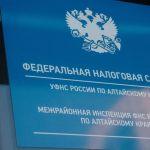 Алтайский бизнес горячо попросил депутата Госдумы не отменять ЕНВД
