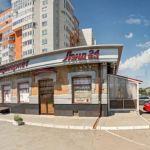 Пафосный супермаркет банкрота Павла Тулина выставлен на продажу в Барнауле