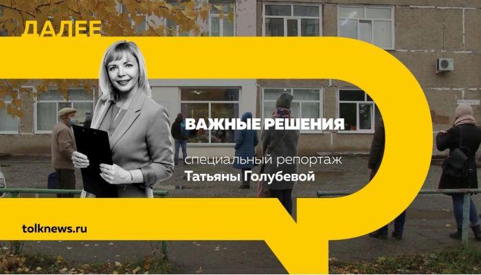 Специальный репортаж: решения властей Алтайского края по коронавирусу