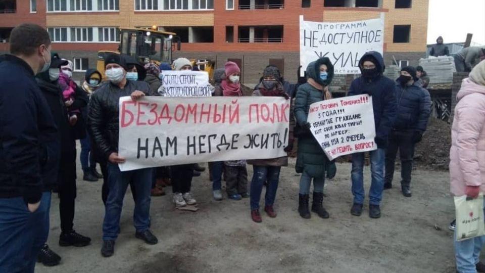 Дольщики Барнаула попросили помощи у Рамзана Кадырова