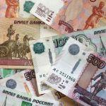 Барнаульская пенсионерка хотела получить компенсацию и потеряла 600 тысяч рублей