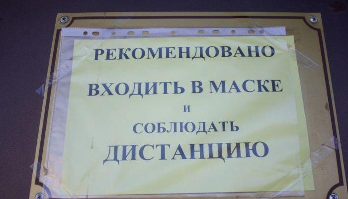 Полицейские всерьез взялись за антимасочников в Барнауле