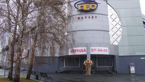 Власти обсудили создание госпиталя в ТЦ ГЕОмаркет