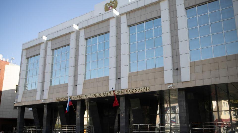 Сессия краевого парламента началась при 12 заболевших депутатах