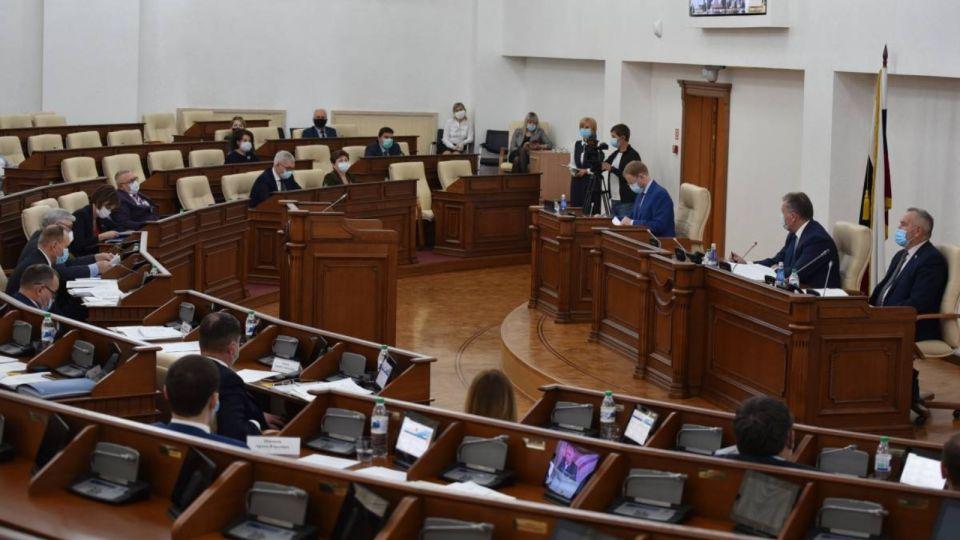 Единороссы поддержали социальный проект бюджета края на 2021 год в первом чтении