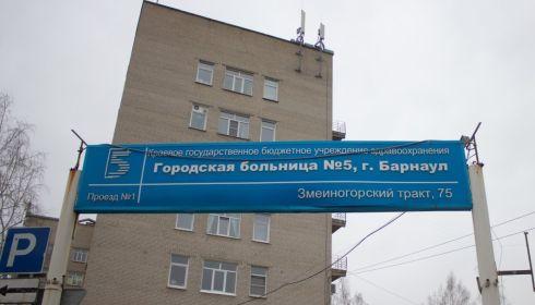 Это предел: Попов рассказал, сколько еще коек могут развернуть в госпиталях края