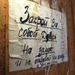 Барнаульские семьи боятся, что их дом рухнет в любой момент