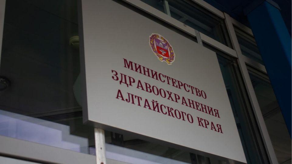 На пикете в Барнауле потребовали отставки министра здравоохранения края
