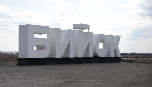 Подрывают систему: Попов прокомментировал бунт врачей в инфекционке Бийска